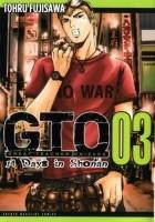GTO: 14 Days in Shonan tom 3
