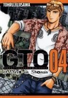 GTO: 14 Days in Shonan tom 4