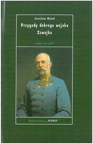 Okładka książki Przygody dobrego wojaka Szwejka podczas wojny światowej