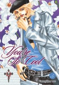Okładka książki You're So Cool, Vol. 5