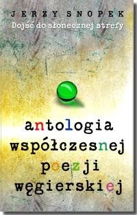 Okładka książki Antologia współczesnej poezji węgierskiej