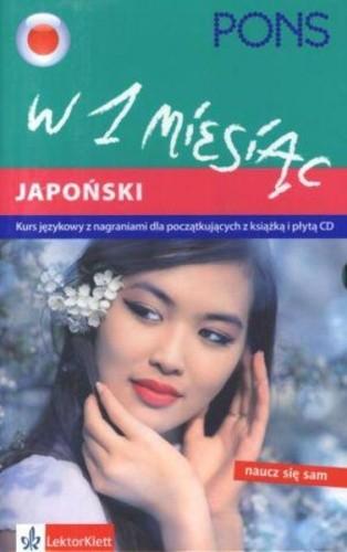 Okładka książki Japoński w jeden miesiąc dla początkujących