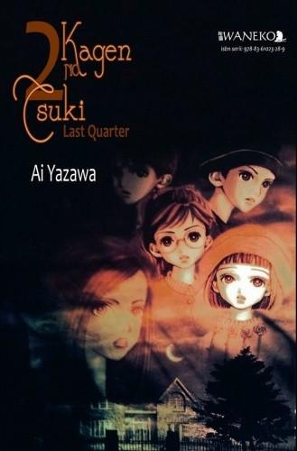 Okładka książki Kagen no Tsuki - Last Quater (2)