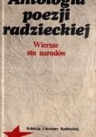 Antologia poezji radzieckiej. Tom I-II