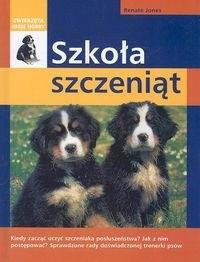 Okładka książki Szkoła szczeniąt