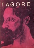 Rabindranath Tagore. Poezje wybrane