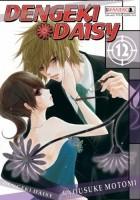 Dengeki Daisy tom 12