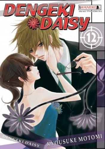 Okładka książki Dengeki Daisy tom 12