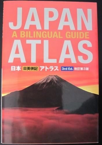 Okładka książki Japan Atlas. A Bilingual Guide