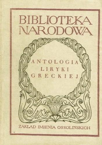 Okładka książki Antologia liryki greckiej