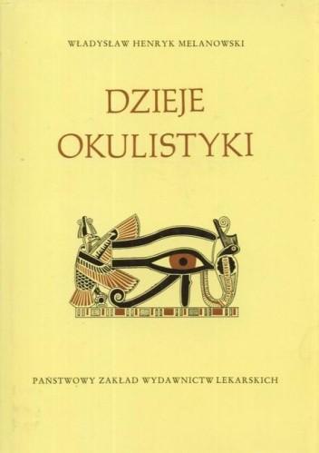 Okładka książki Dzieje okulistyki