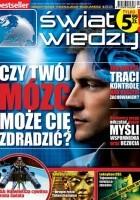 Świat Wiedzy (4/2013)