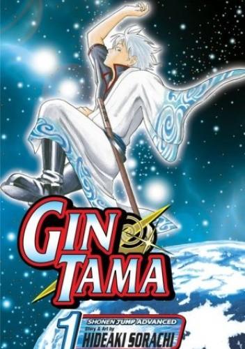 Okładka książki Gin Tama, vol 1