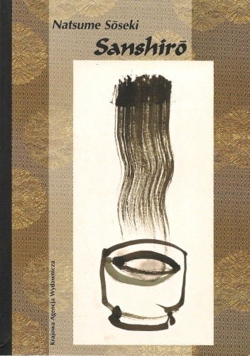 Okładka książki Sanshirō