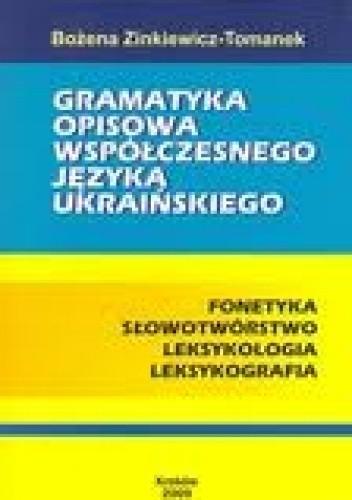 Okładka książki Gramatyka opisowa współczesnego języka ukraińskiego