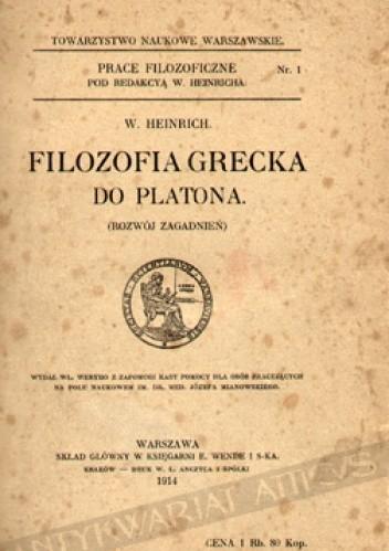 Okładka książki Filozofia grecka do Platona