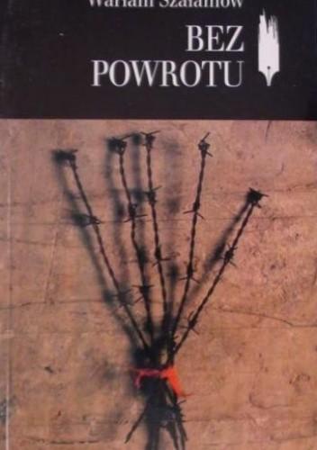 Okładka książki Bez powrotu