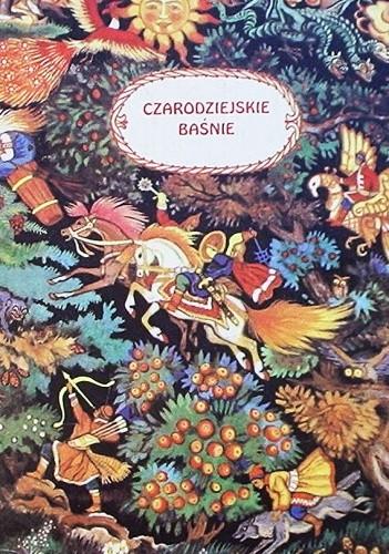 Okładka książki Czarodziejskie baśnie. Rosyjskie baśnie ludowe