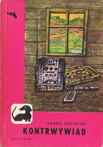 Okładka książki Kontrwywiad