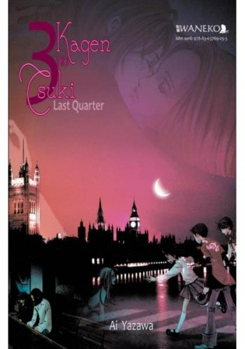 Okładka książki Kagen no Tsuki - Last Quater (3)