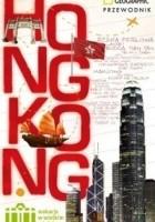 Hongkong. Wakacje w wielkim mieście