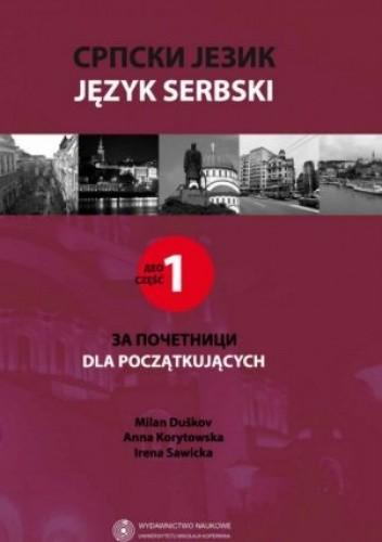 Okładka książki Język serbski, cz. 1: dla początkujących