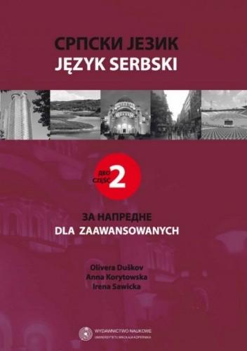 Okładka książki Język serbski, cz. 2: dla zaawansowanych