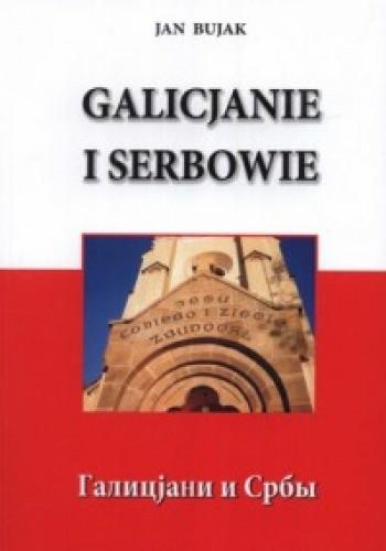 Okładka książki Galicjanie i Serbowie, czyli Галицјани и Србы.