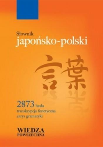 Okładka książki Słownik japońsko-polski