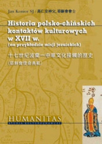 Okładka książki Historia polsko-chińskich kontaktów kulturowych w XVII w. (na przykładzie misji jezuickich)