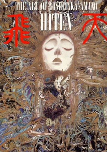Okładka książki Hiten