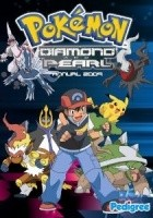 Pokemon Diamond and Pearl Annual 2009