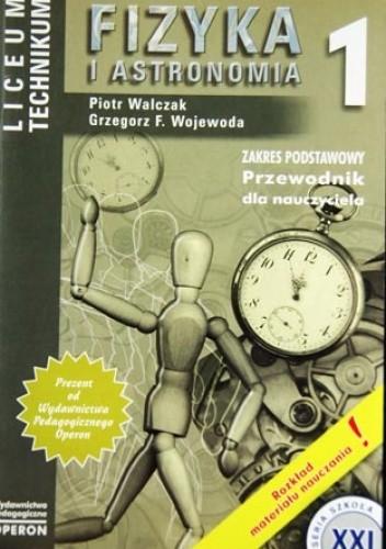 Okładka książki Fizyka i astronomia - przewodnik dla nauczyciela liceum ogólnokształcącego, liceum profilowanego i technikum
