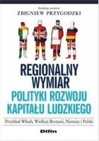 Regionalny wymiar polityki rozwoju kapitału ludzkiego