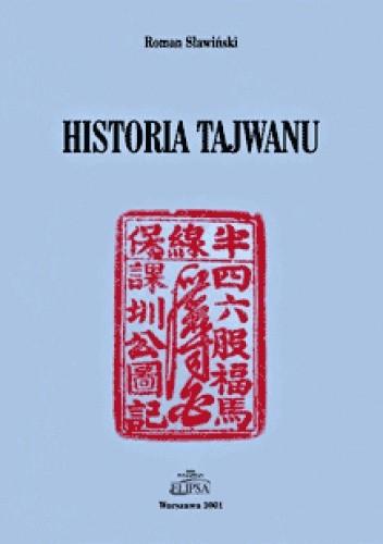 Okładka książki Historia Tajwanu