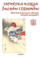 Japońska księga duchów i demonów.