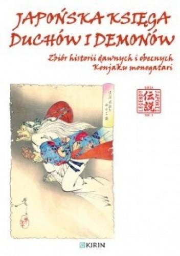 Okładka książki Japońska księga duchów i demonów.