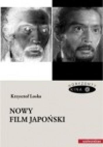 Okładka książki Nowy film japoński