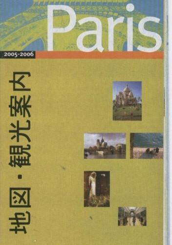Okładka książki Paris
