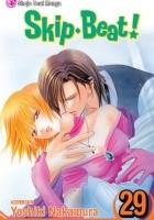 Skip Beat!, Vol. 29