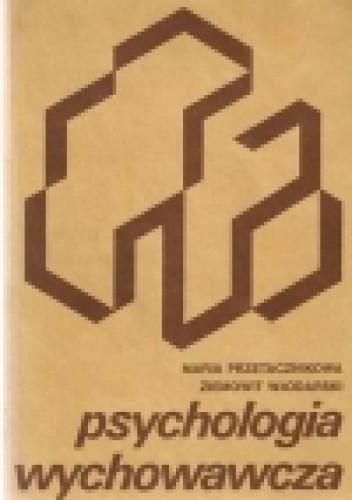 Okładka książki Psychologia wychowawcza