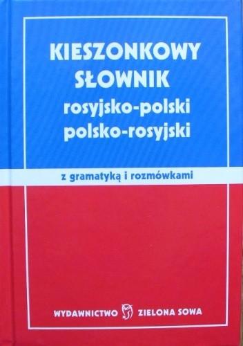 Okładka książki Kieszonkowy słownik rosyjsko-polski polsko-rosyjski