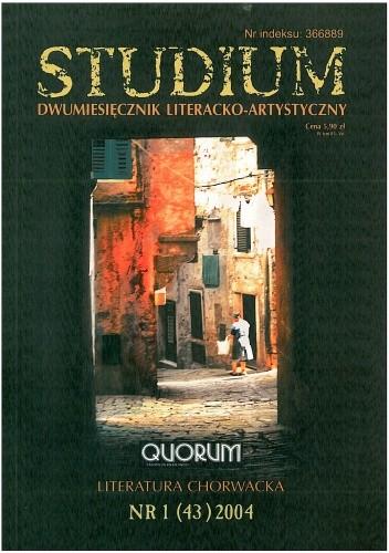 Okładka książki Studium. Dwumiesięcznik literacko - artystyczny, nr 1 (43) 2004