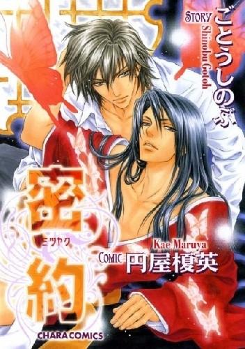 Okładka książki Mitsuyaku