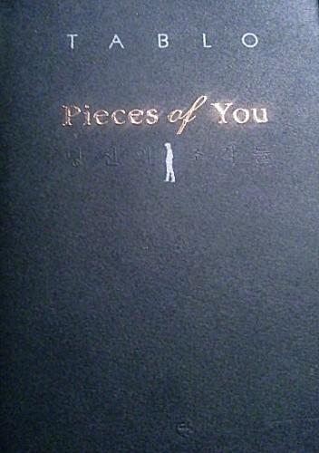 Okładka książki Pieces of You