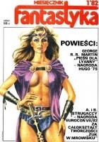 Miesięcznik Fantastyka 1 (1/1982)
