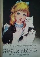Kocia mama i jej przygody