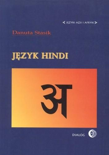 Okładka książki Język hindi