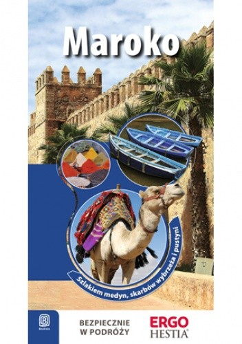 Okładka książki Maroko. Wydanie 1