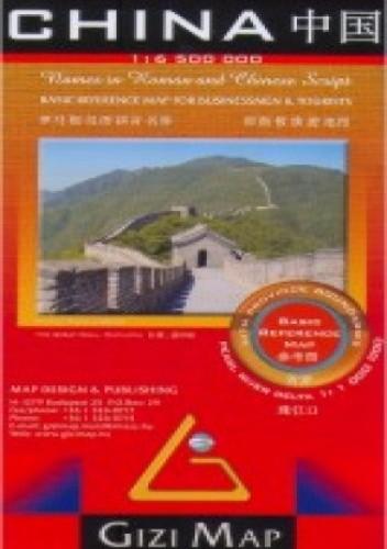 Okładka książki Chiny / China. Mapa administracyjna (Gizi Map)
